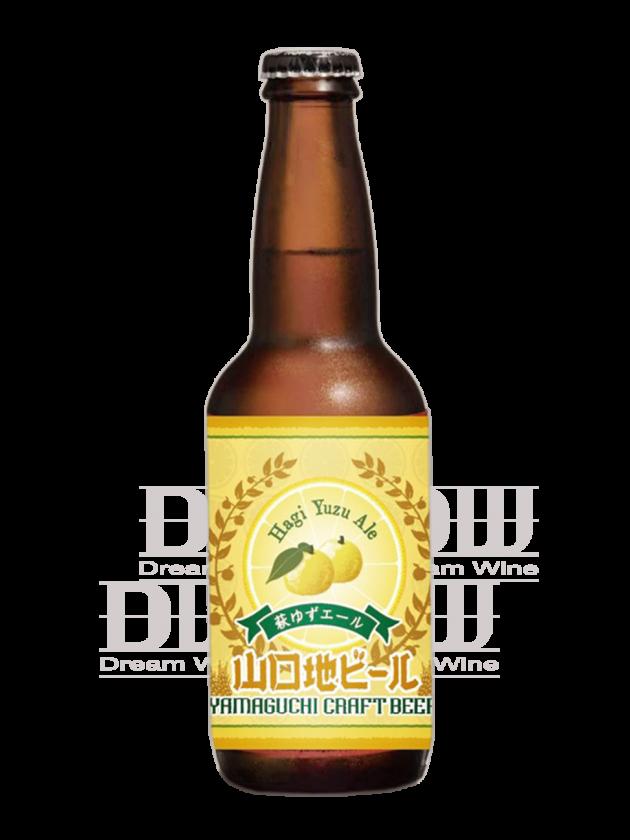 山口地 柚子艾爾啤酒 Hagi Yuzu Ale 1
