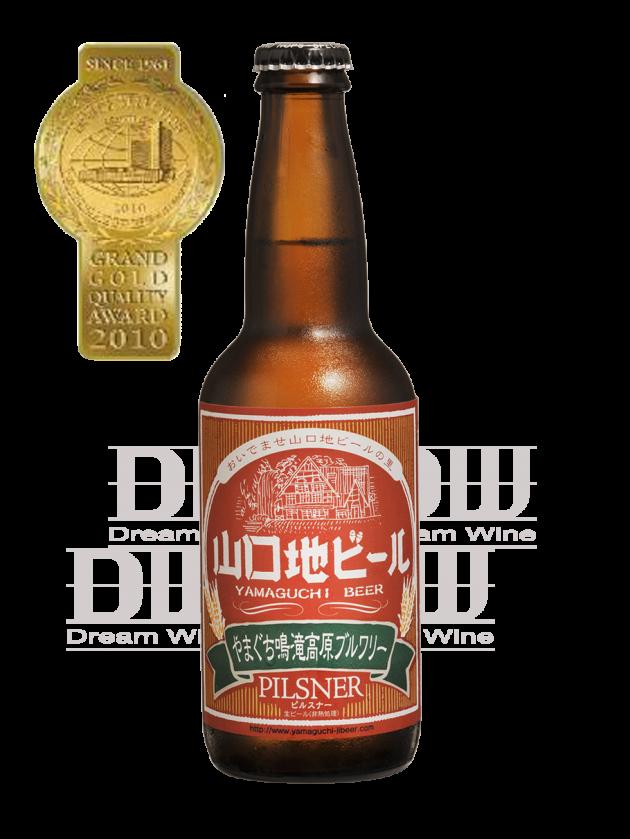 山口地 皮爾森啤酒 Pilsner 1